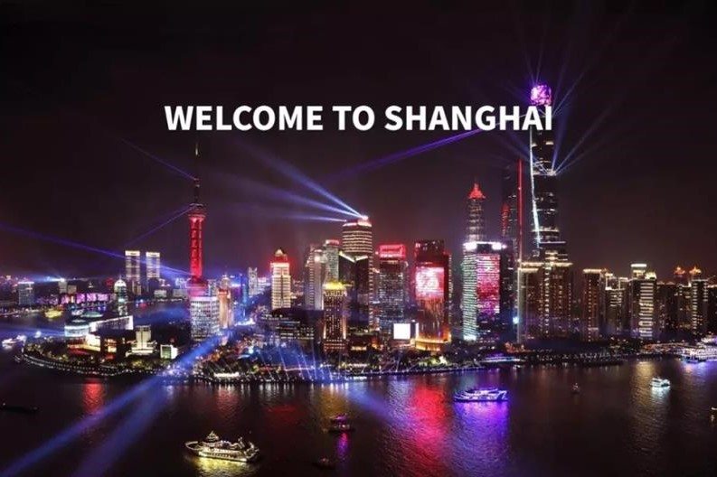 The new Light Show along the Huangpu River during the 2nd CIIE