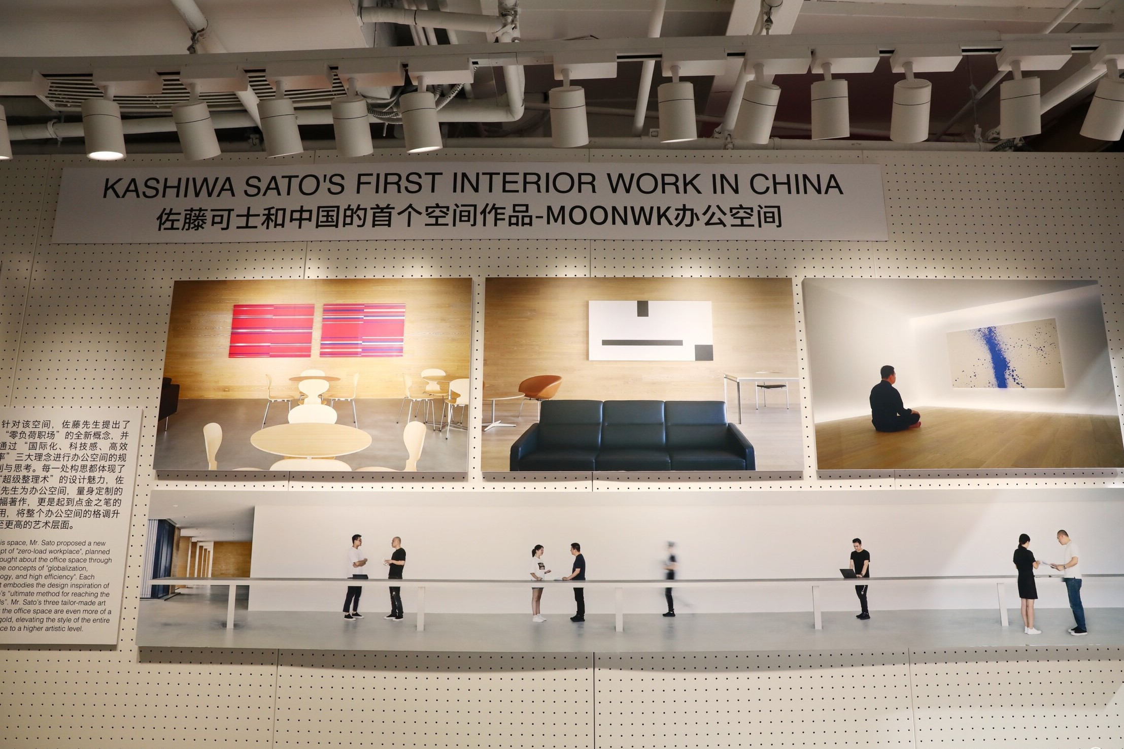 City exhibition for top Japanese designer